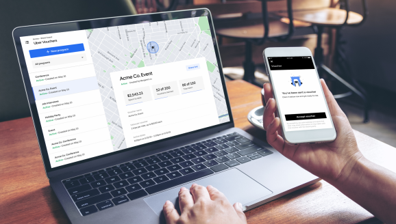 优步为企业推出优惠券 为顾客提供免费乘车服务