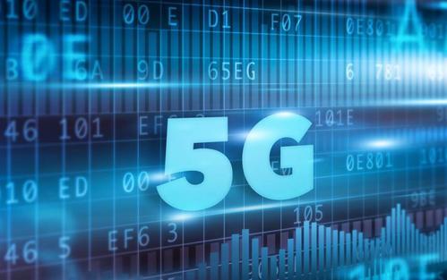 呼啸而至的5G时代 将带来产业格局重塑