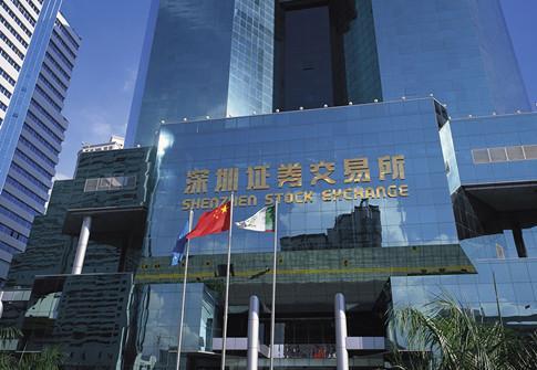 深交所表示小天鹅6月21日起终止上市