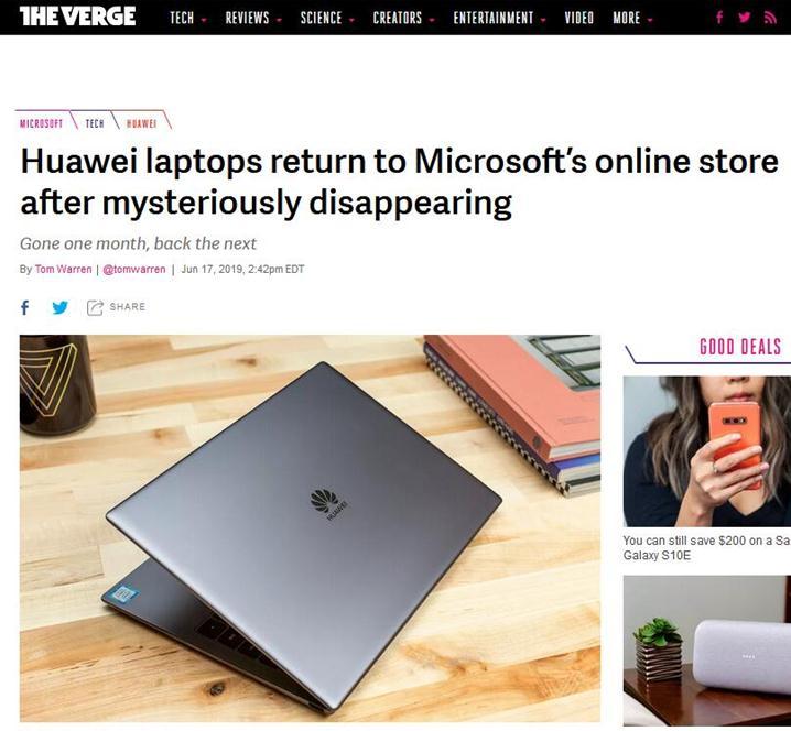 从微软线上商店消失数周后 华为笔记本电脑又重新出现在了商品列表中
