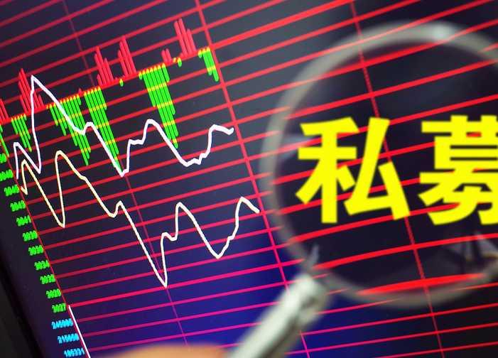 中国证券投资基金业协会公布了第二十八批疑似失联私募机构的公告 共计73家私募