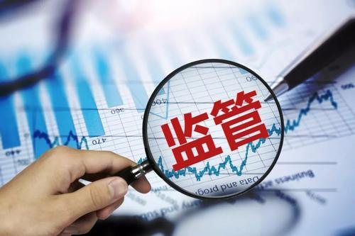 首批上市企业数量未透露 证监会已制定初期稳定方案