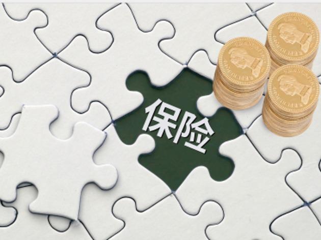 近日一封控诉安盛保险的投资人公开信和安盛保险的公告均被广泛传播