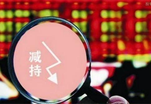 川河集团被执董徐枫减持30万股