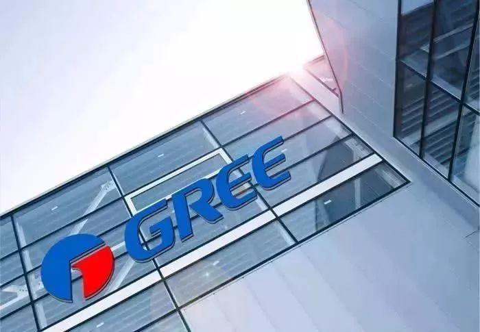 格力电器将在其位于珠海市前山金鸡西路的总部召开2018年年度股东大会