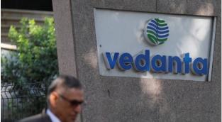 由于Goa CM确保在7月前解决采矿问题 因此Vedanta股价上涨2%