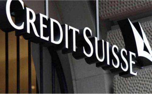 瑞士信貸繼續看跌但巴羅達銀行上漲3%