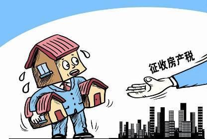 在转售时购买房屋所需的房产估值