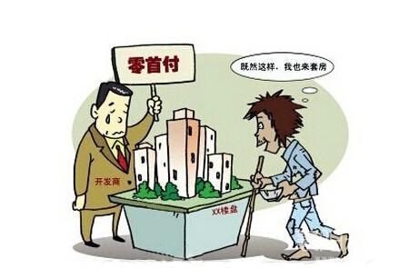 设施管理如何使开发商和购房者受益