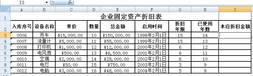个人必须每月固定金额直到60岁而政府将相同金额存入账户
