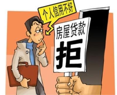 补足金额的批准取决于借款人的最高贷款资格和当前未偿还金额