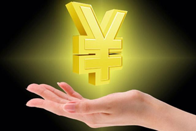 投资FD的主要好处之一是您获得的贷款工具