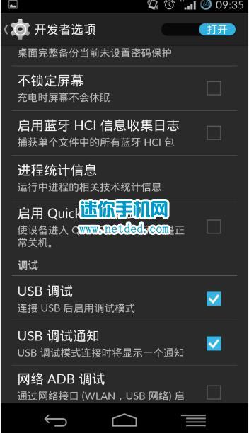 OnePlus 7获得新的更新以提高相机性能