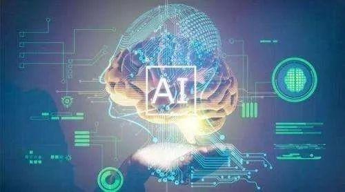 校友呼吁麻省理工学院支持人工智能教育