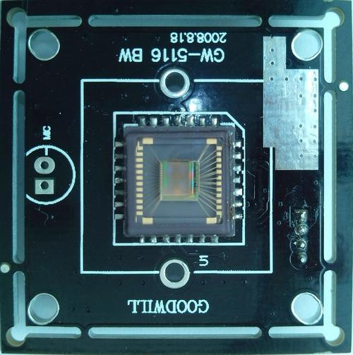 生产出一种可保证加密密钥安全的低功耗电
