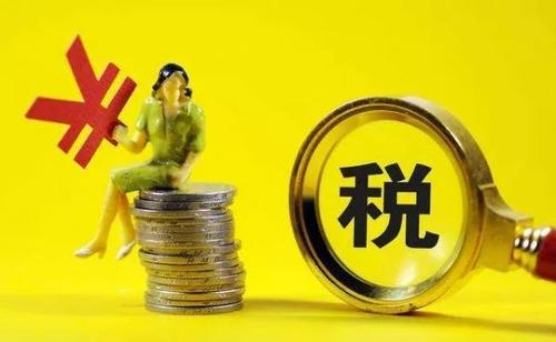 了解衍生品交易对个人投资者的全面税务影响