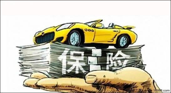 在更新汽车保险的同时省钱的8个智能提示