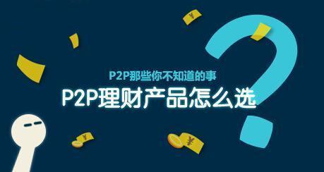 新的信贷客户可以转向数字贷方和P2P平台以获得即时信贷