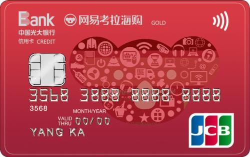 您是否应该考虑在这个假日季节使用联名信用卡