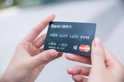 想申请信用卡吗这是一个选择正确的清单