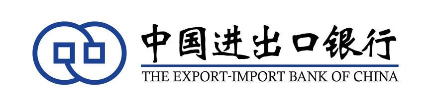 引用贸易风险中国进出口银行负责人敦促加快人民币全球化进程