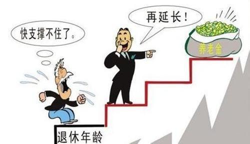 纳斯达克的全球交易主管将在年底前退休