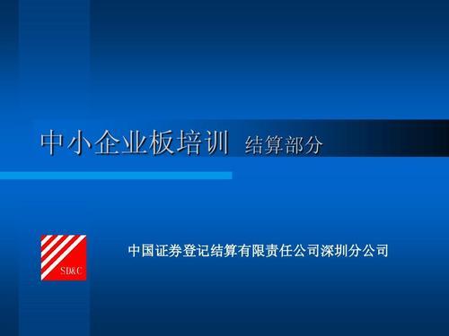 LCH与第一位中国结算会员上线