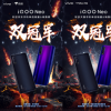 iQOO Neo开售!性能出众续航长,勇夺三大平台双料冠军