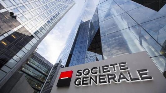 法国兴业银行裁员1600人作为主要成本削减计划的一部分