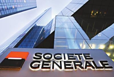 法国兴业银行任命英国全球市场负责人