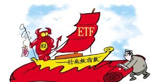 Virtu Financial和MarketAxess联手全球ETF和固定收益项目