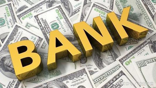瑞士信贷的前衍生品主管领导OpenGamma的销售