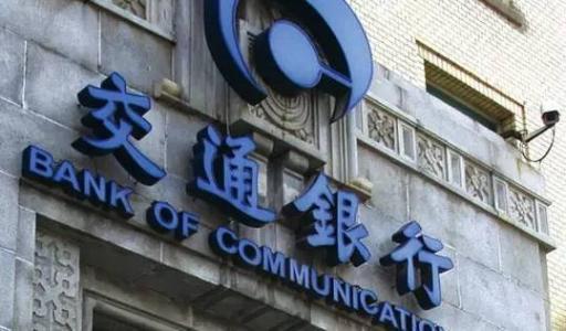 普华永道加密负责人预计2019年更多大银行将进入市场