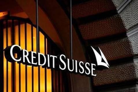 瑞士信贷继续与新的高级衍生品专家重建美国黄金分部