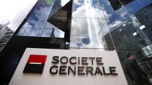 法国兴业银行预计将对美国的违规行为处以11亿欧元的罚款