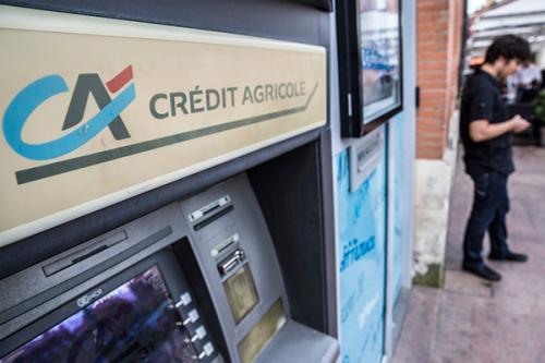 美国商品期货交易委员会以最新美元ISDAFIX结算向美国银行