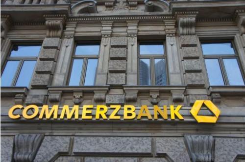 法国兴业银行收购德国商业银行的股票市场和商品业务