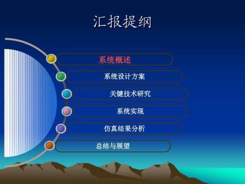 Virtu Financial首席执行官Doug Cifu概述了其系统内部化的增长
