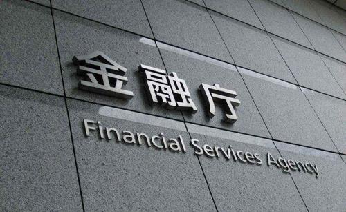 日本金融服务机构批准的HFT和做市商公司之一