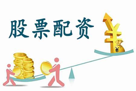 高盛希望通过研究来支持股票业务
