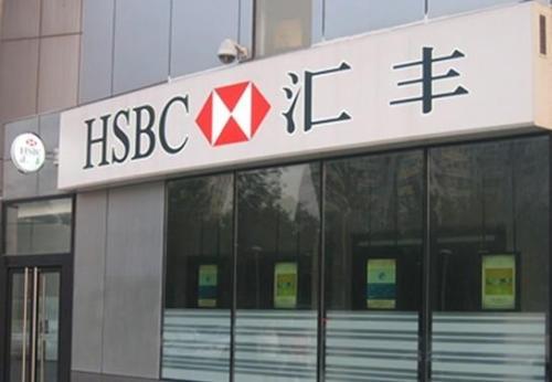 汇丰银行与Visible Alpha投资加入主要银行