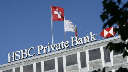 瑞士联合银行和汇丰银行因欺骗行为而被罚款4600万美元