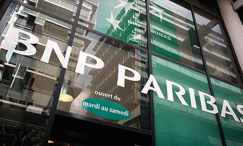 法国巴黎银行成为第六家接受外汇市场定价收费的主要银行