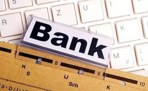 SONIA期货合约旨在促进英国从伦敦银行同业拆借基准转型