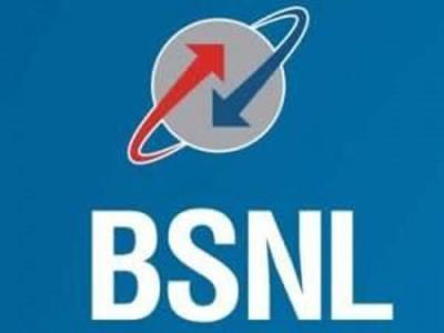 BSNL提供无限制免费通话和最新预付费计划