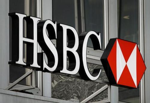 汇丰银行前外汇现金交易主管认定有欺诈行为