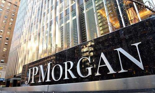 摩根大通因未能篩選員工而被罰款125萬美元