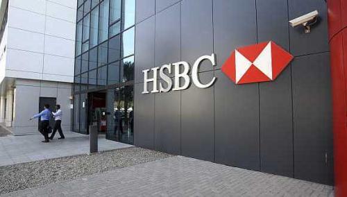 瑞穗任命瑞士信贷新的固定收益负责人