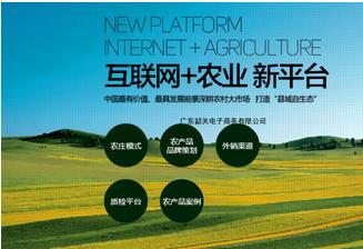 农村情报平台是首个在澳大利亚任何地方全面评估和监测农村土地的软件