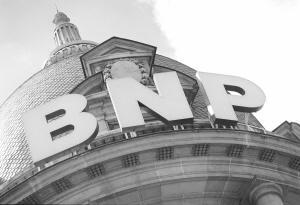 AXES选择法国巴黎银行提供全球执行后服务